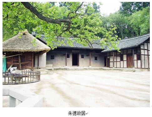 到过朱德故里——四川省仪陇县的琳琅山风景区的游客,无不