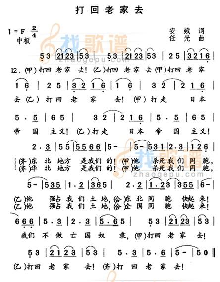 黄自 思乡  五线谱