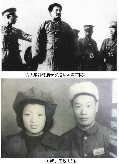 还乡团处决女英烈照片 还乡团对女民兵 还乡团对女烈暴行 处决女死刑图片